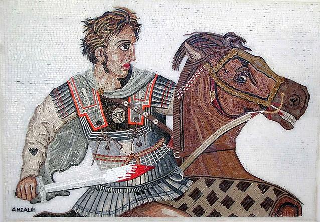 <strong>Alessandro Magno</strong>: il Grande, il Conquistatore, il Macedone