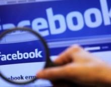 <strong>Facebook</strong> non può essere controllato dal Ministero Dell'Interno. Scopri il perchè