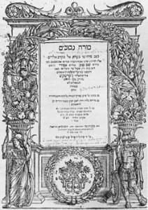 filosofia ebraica