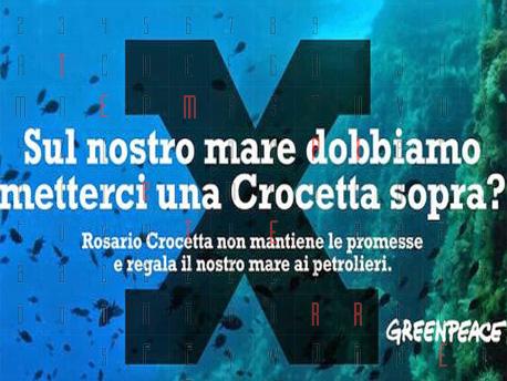 """<strong>Accordo Regione-Assomineraria</strong>: Nuove perforazioni in Sicilia. <strong>Greenpeace</strong>: """"Crocetta fulminato sulla via del catrame"""""""