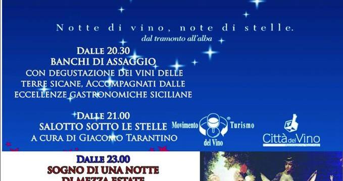 Vino, musica ed arte per i <strong>&#8220;Calici di Stelle&#8221;</strong> a Menfi